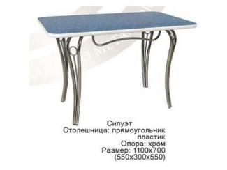Стол Силуэт прямоугольный, Мебельная фабрика RiRom, г. Кузнецк