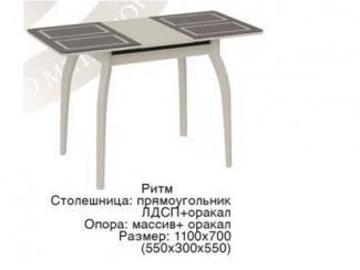 Стол Рим раздвижной, Мебельная фабрика RiRom, г. Кузнецк
