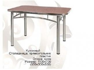 Стол кухонный, Мебельная фабрика RiRom, г. Кузнецк