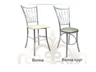 Стул Волна, Мебельная фабрика RiRom, г. Кузнецк