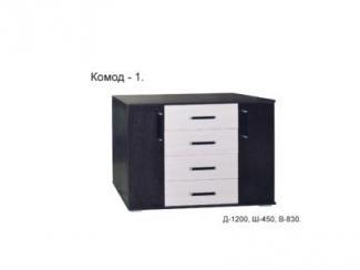 Комод 1, Мебельная фабрика Союз мебель, г. Пенза
