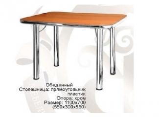 Стол обеденный прямоугольный, Мебельная фабрика RiRom, г. Кузнецк