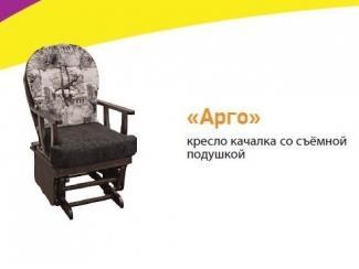 Кресло-качалка Арго, Мебельная фабрика Новодвинская мебельная фабрика, г. Новодвинск