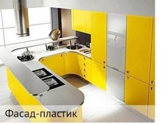 Угловая кухня Пластик, Мебельная фабрика Тринити, г. Самара