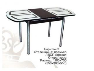 Стол Баритон 2, Мебельная фабрика RiRom, г. Кузнецк