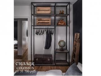 Шкаф стеллаж Colossus, Мебельная фабрика Tayga, г. Орел