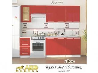Кухня пластик 2 Регина, Мебельная фабрика Лев Мебель, г. Пенза