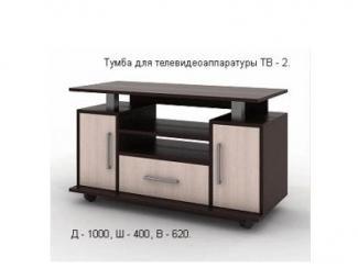 Тумба ТВ 2, Мебельная фабрика Союз мебель, г. Пенза