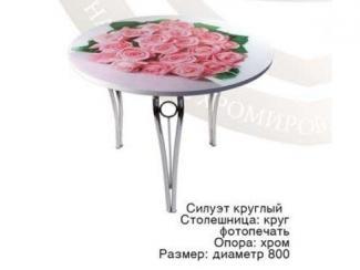 Круглый стол Силуэт, Мебельная фабрика RiRom, г. Кузнецк