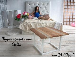 Журнальный стол Stella, Мебельная фабрика Tayga, г. Орел