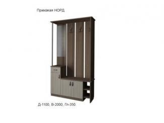 Прихожая Норд, Мебельная фабрика Союз мебель, г. Пенза