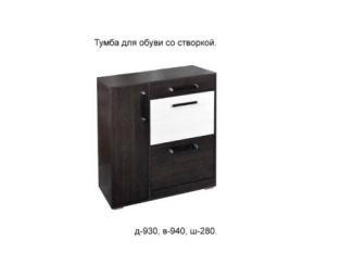 Тумба для обуви со створкой, Мебельная фабрика Союз мебель, г. Пенза