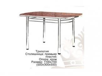 Стол обеденный Трилогия пластик, Мебельная фабрика RiRom, г. Кузнецк
