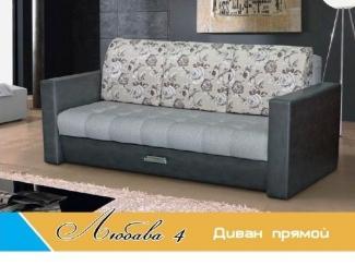 Диван прямой Любава 4, Мебельная фабрика Любава, г. Ульяновск