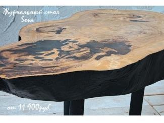 Журнальный стол Sova, Мебельная фабрика Tayga, г. Орел