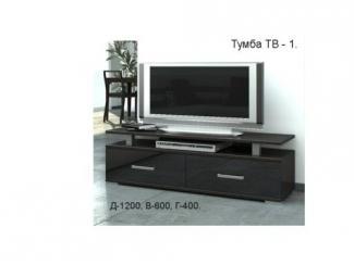 Тумба ТВ 1, Мебельная фабрика Союз мебель, г. Пенза