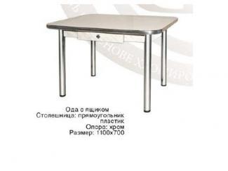 Стол Ода с ящиком, Мебельная фабрика RiRom, г. Кузнецк