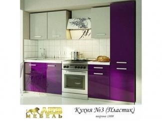 Кухня пластик 3, Мебельная фабрика Лев Мебель, г. Пенза