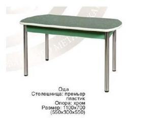 Стол обеденный Ода, Мебельная фабрика RiRom, г. Кузнецк