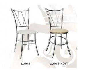 Стул Диез, Мебельная фабрика RiRom, г. Кузнецк