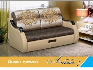 Диван прямой Любава 7, Мебельная фабрика Любава, г. Ульяновск